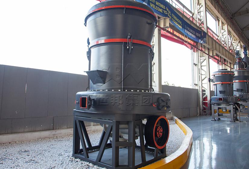 MTW欧版梯形磨粉机